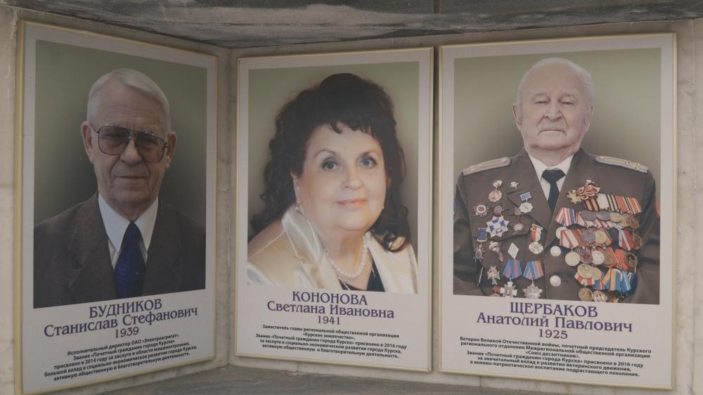 180517A7 KURSK 0001.00_01_37_07.Standbild005_Dokumentarisches-Labor-dokulab_Starless-in-Stalingrad.jpg