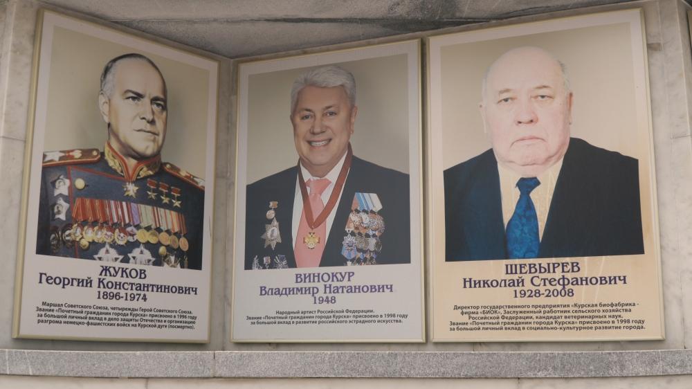180517A7 KURSK 0001.00_02_18_21.Standbild009_Dokumentarisches-Labor-dokulab_Starless-in-Stalingrad.jpg
