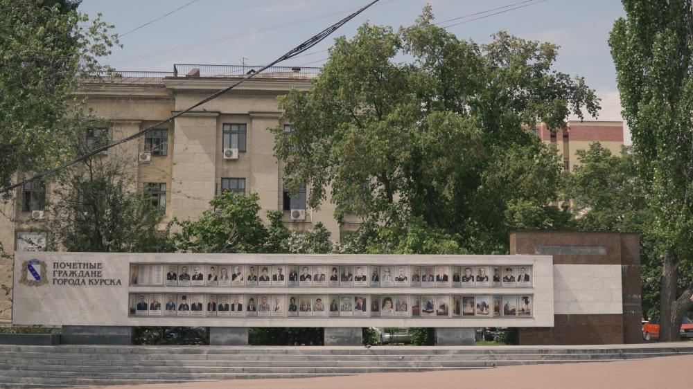 180517A7 KURSK 0001.00_04_31_16.Standbild016_Dokumentarisches-Labor-dokulab_Starless-in-Stalingrad.jpg